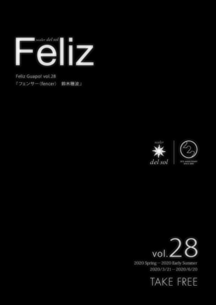 Vol.28